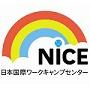 NICEロゴ