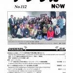 10/12(土)14時~  AJF25周年イベントの詳細が決まりました