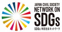 sdgsネットワークロゴ